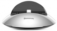 Док-станция Baseus Northern Hemisphere Lightning Charging Station (Silver)