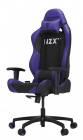 Игровое кресло Vertagear Racing S-Line SL2000 NZXT (Black/Purple)