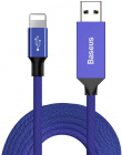 Кабель для iPod, iPhone, iPad Baseus Artistic Striped (CALYW-M03) USB to Lightning 5 m (Blue)